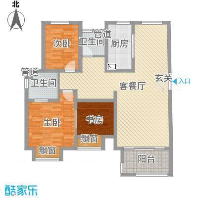 梅香雅舍122.00㎡D户型2室2厅2卫1厨