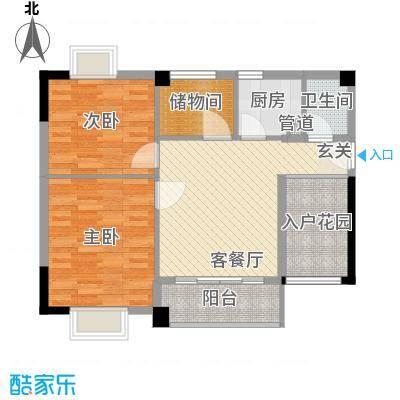 锦隆花园二期80.47㎡15座2-14层01和04单元户型3室3厅1卫1厨