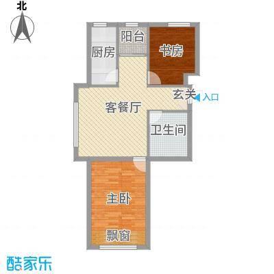 六合一方81.00㎡D区11户型2室2厅1卫1厨