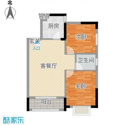碧桂园城市花园82.84㎡17/18号栋A1户型2室2厅1卫1厨