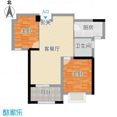 新城国际花都84.00㎡三期A1、A2、A3栋E2户型2室2厅1卫1厨
