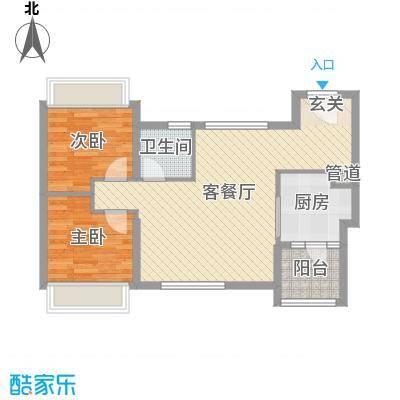 鸣翠花园四期69.24㎡E1/E2栋03户型2室2厅1卫1厨