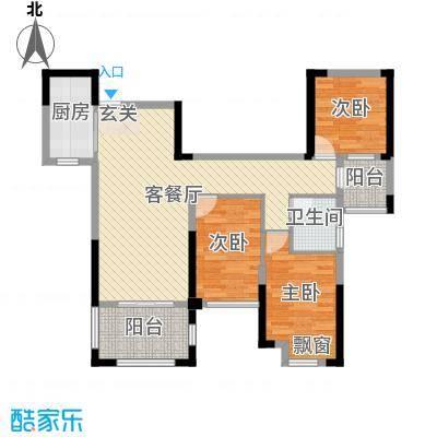九颂山河博园94.59㎡C3户型3室3厅1卫1厨