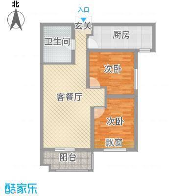 紫薇东进86.00㎡二期A户型2室2厅1卫1厨