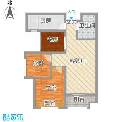 紫薇东进92.00㎡二期B户型3室3厅1卫1厨