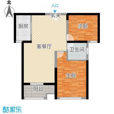 中贸广场91.00㎡10号楼户型2室2厅1卫1厨