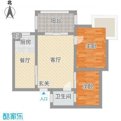 海南东方锦绣蓝湾67.36㎡AB栋户型2室2厅1卫1厨