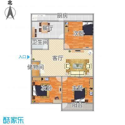 山大南路中国银行宿舍