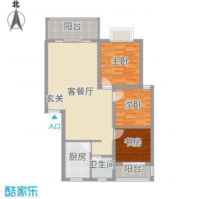 双子座88.00㎡A栋户型3室3厅1卫1厨