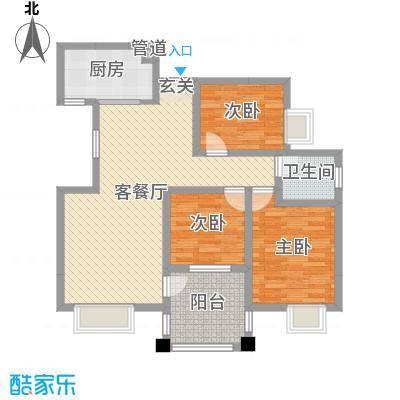 阳光新城97.11㎡T9户型3室3厅1卫