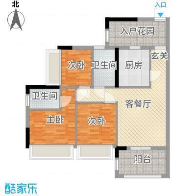 东方玫瑰园88.72㎡16幢04户型3室3厅2卫1厨