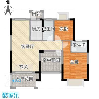碧琴湾花园97.00㎡1栋03单元户型3室3厅2卫1厨