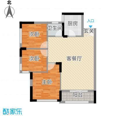 碧桂园城市花园90.98㎡17/18号栋A2户型3室3厅1卫1厨
