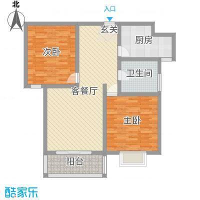 嘉禾颐苑94.58㎡2#3#4#中间户A2户型2室2厅1卫1厨