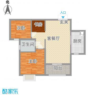保利达江湾城89.70㎡云峰B2(B5)户型2室2厅1卫1厨