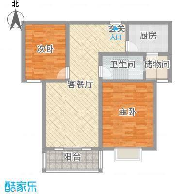 嘉禾颐苑100.29㎡10#中间户C2户型2室2厅1卫1厨