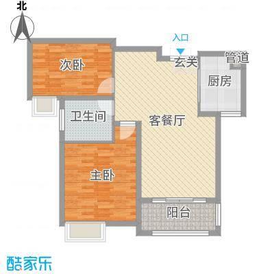 同科・汇丰国际90.00㎡B户型2室2厅1卫1厨