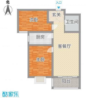 京海铭筑92.69㎡5#标准层A2户型2室2厅1卫1厨
