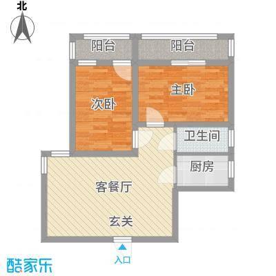 香山听语二期65.40㎡18#A户型2室2厅1卫1厨