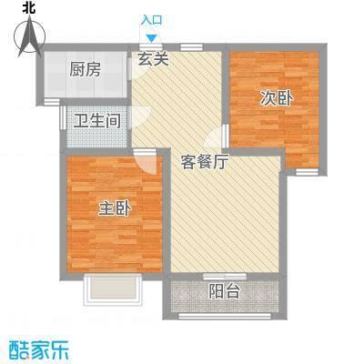 香山听语二期76.20㎡9#A户型2室2厅1卫1厨