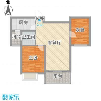 郑西鑫苑名家83.00㎡一期C1-2户型2室2厅1卫1厨