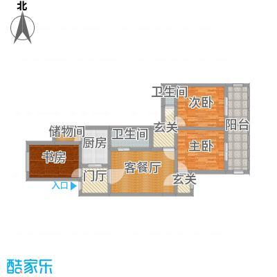 华信大厦2