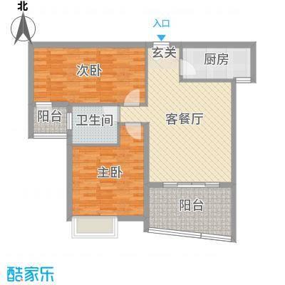 丽都・中央公馆85.49㎡7-8号楼E2户型2室2厅1卫1厨