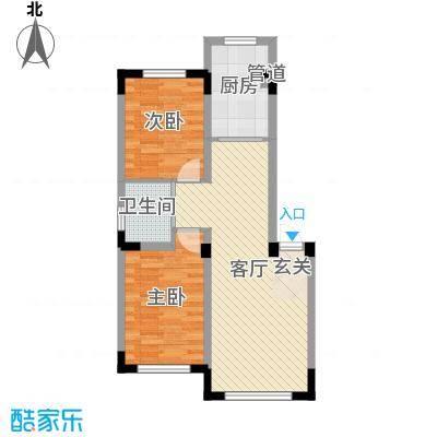 香水湾二期75.42㎡6、12、13号楼户型2室2厅1卫1厨