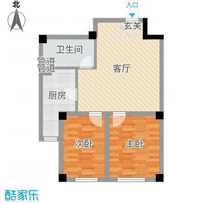 上东城市之光76.00㎡三期高层F户型2室2厅1卫1厨