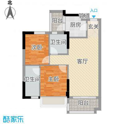 德雅湾・阳光海77.67㎡16幢03单元户型2室2厅1卫1厨