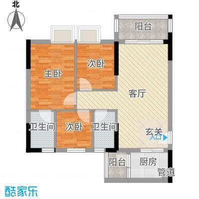 德雅湾・阳光海80.60㎡8幢01单元、9幢04单元户型3室3厅2卫1厨