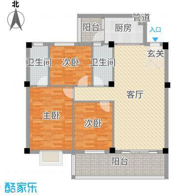 幸福家园二期110.00㎡C户型3室3厅2卫1厨