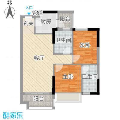德雅湾・阳光海77.43㎡16幢02单元户型2室2厅1卫1厨