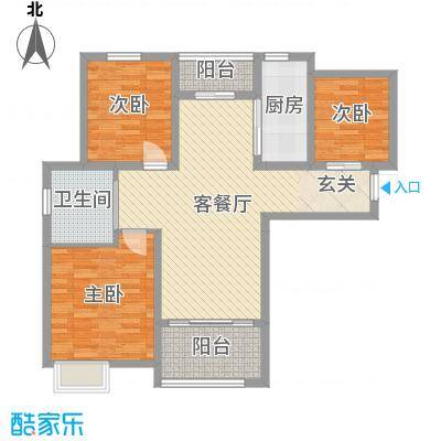 九华学府99.00㎡3#楼东西边户户型3室3厅1卫1厨
