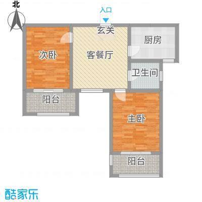九华学府88.00㎡二期7#楼标准层A5户型2室2厅1卫1厨