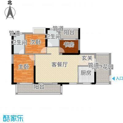 保利国际广场117.23㎡4期王座1、2栋03户型3室3厅2卫1厨