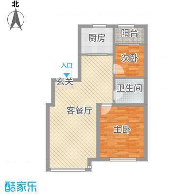 六合一方88.00㎡D区1户型2室2厅1卫1厨