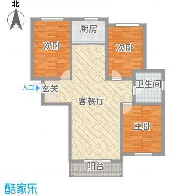 书芳苑小区123.06㎡H3居户型3室3厅1卫1厨