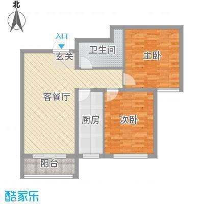 书芳苑小区88.86㎡E12居户型2室2厅1卫1厨