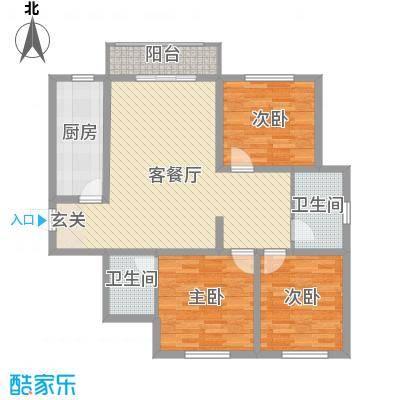 书芳苑小区116.83㎡G13居户型3室3厅2卫1厨