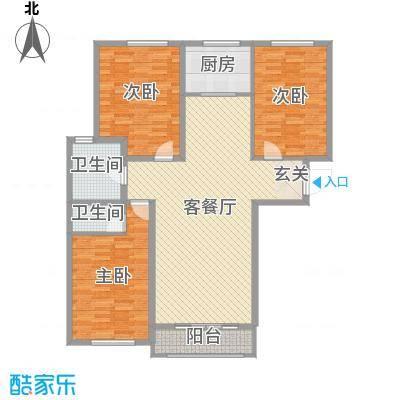 书芳苑小区137.52㎡K3居户型3室3厅2卫1厨