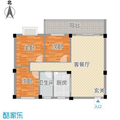 幸福家园二期100.00㎡A户型3室3厅1卫1厨