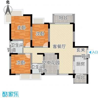中旅蓝岸国际户型3室2厅2卫1厨-副本