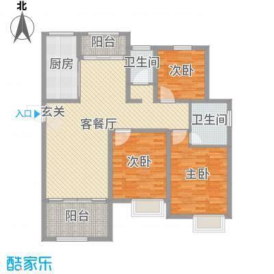 梅香雅舍125.00㎡A户型3室3厅2卫1厨