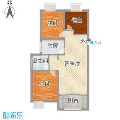 梅香雅舍99.00㎡C户型3室3厅1卫1厨