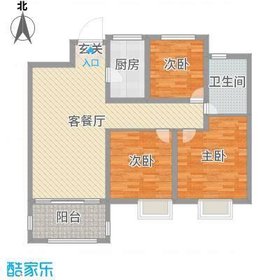 梅香雅舍111.00㎡B户型3室3厅1卫1厨
