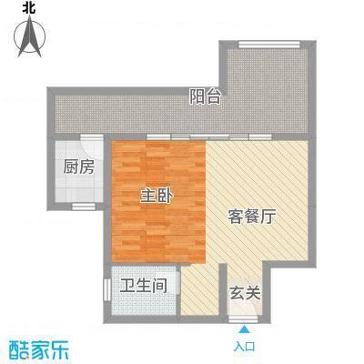 中铁国际旅游度假区63.00㎡一期复合式合院H户型1室1厅1卫
