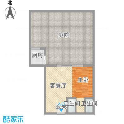 中铁国际旅游度假区66.00㎡一期公寓式合院C户型1室1厅1卫