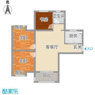 琥珀・新天地97.89㎡C1户型3室3厅1卫1厨