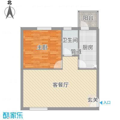渭水茗居65.73㎡A户型1室1厅1卫1厨